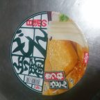 カップ麺が二郎化するイタズラ